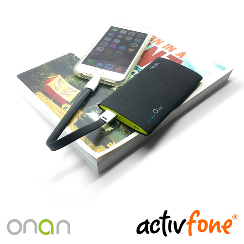 Onan Q Air power bank charges while you read